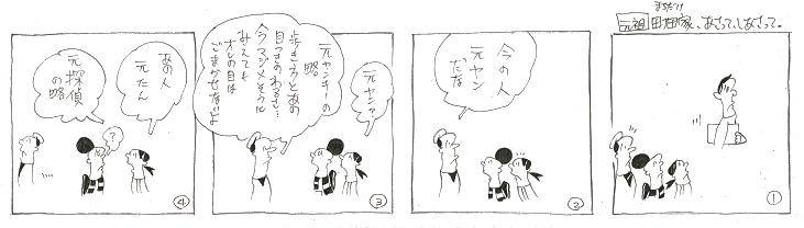 f:id:nakagakiyutaka:20180324005336j:plain