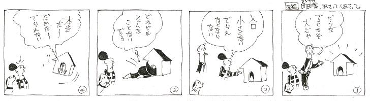 f:id:nakagakiyutaka:20180327000654j:plain