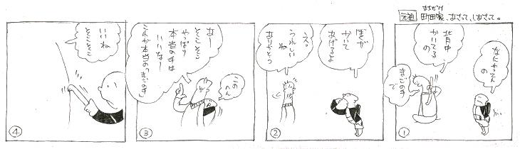 f:id:nakagakiyutaka:20180327000751j:plain