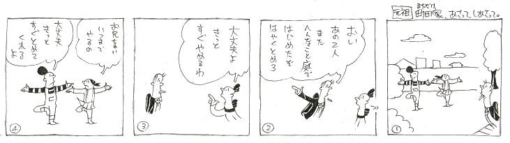 f:id:nakagakiyutaka:20180327000937j:plain