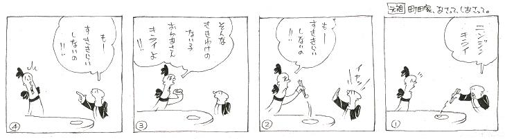 f:id:nakagakiyutaka:20180327001034j:plain
