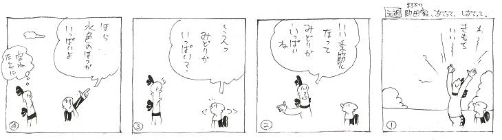 f:id:nakagakiyutaka:20180408055444j:plain