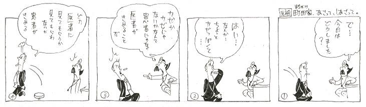 f:id:nakagakiyutaka:20180411073256j:plain
