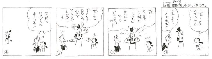 f:id:nakagakiyutaka:20180411073537j:plain