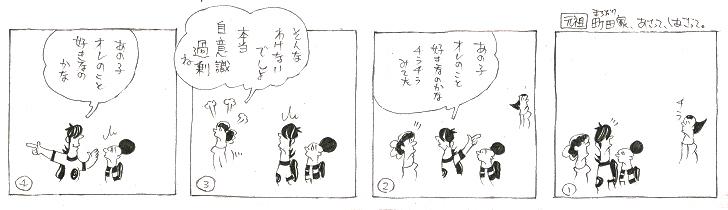 f:id:nakagakiyutaka:20180411073634j:plain
