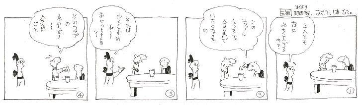 f:id:nakagakiyutaka:20180411073840j:plain