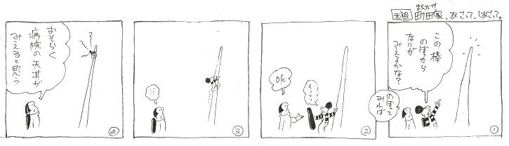 f:id:nakagakiyutaka:20180413230624j:plain