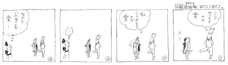 f:id:nakagakiyutaka:20180413230713j:plain