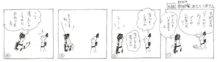 f:id:nakagakiyutaka:20180424100012j:plain