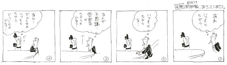 f:id:nakagakiyutaka:20180502134808j:plain