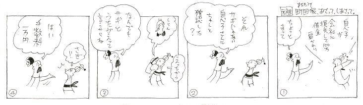 f:id:nakagakiyutaka:20180502134912j:plain