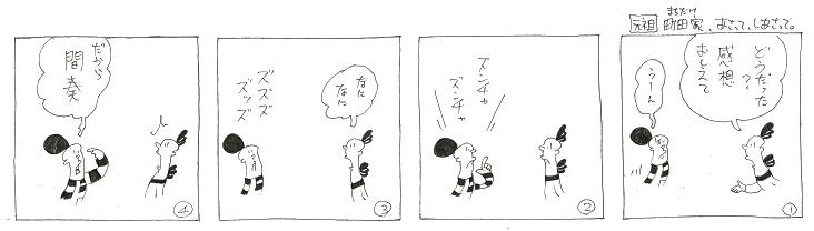 f:id:nakagakiyutaka:20180502135038j:plain