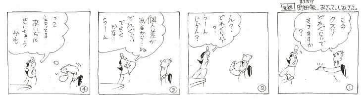f:id:nakagakiyutaka:20180502135236j:plain