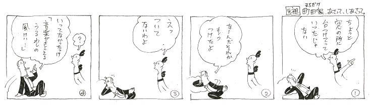 f:id:nakagakiyutaka:20180512102531j:plain
