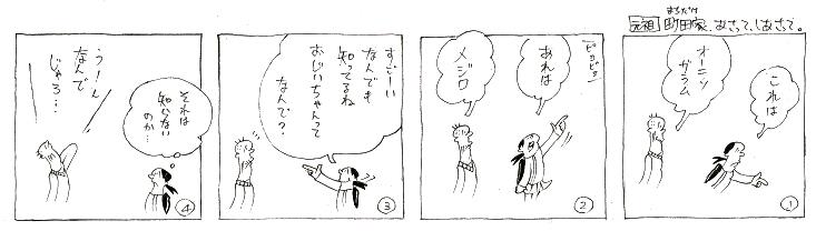 f:id:nakagakiyutaka:20180512102707j:plain