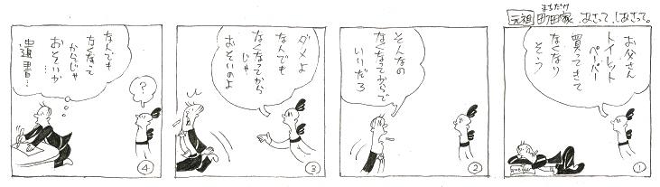 f:id:nakagakiyutaka:20180512102805j:plain