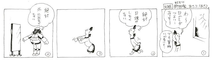 f:id:nakagakiyutaka:20180512102912j:plain