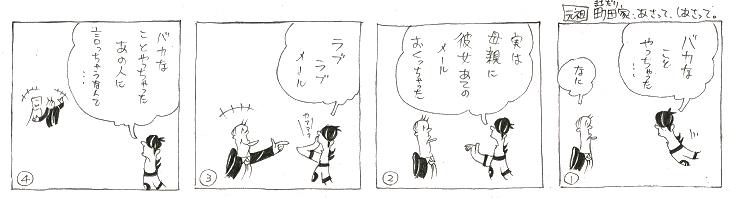 f:id:nakagakiyutaka:20180512103006j:plain