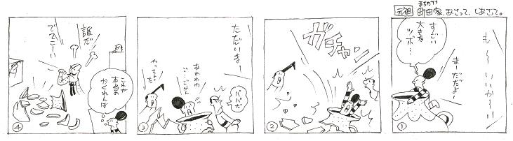 f:id:nakagakiyutaka:20180512103054j:plain