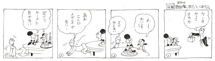 f:id:nakagakiyutaka:20180523094953j:plain