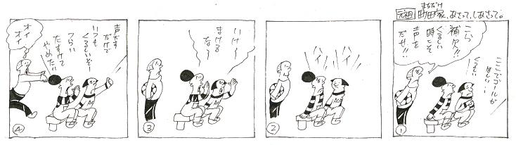 f:id:nakagakiyutaka:20180523095124j:plain