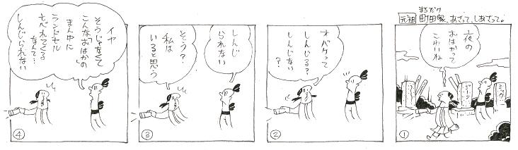 f:id:nakagakiyutaka:20180523095233j:plain