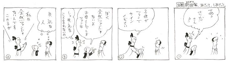 f:id:nakagakiyutaka:20180523095342j:plain