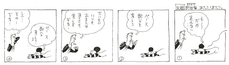 f:id:nakagakiyutaka:20180530161959j:plain