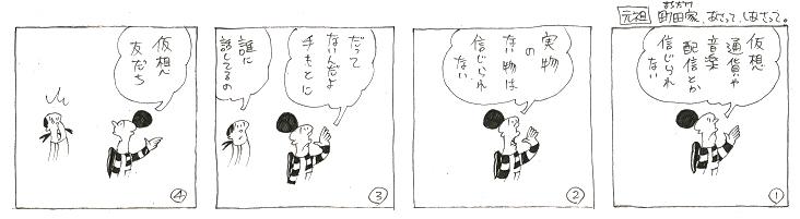 f:id:nakagakiyutaka:20180530162040j:plain