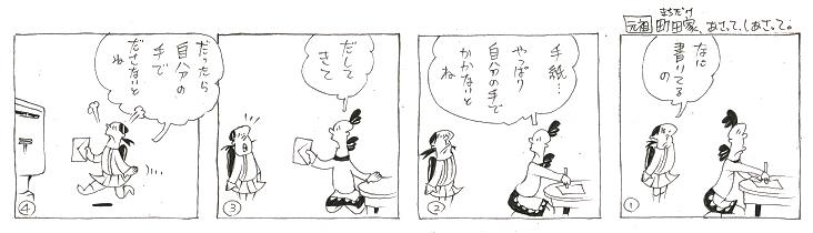 f:id:nakagakiyutaka:20180530162134j:plain