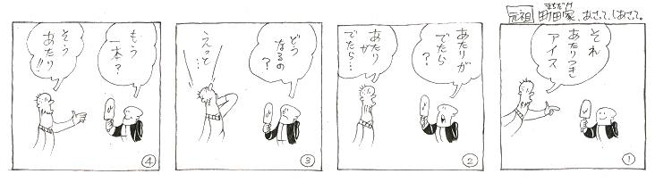 f:id:nakagakiyutaka:20180530162322j:plain