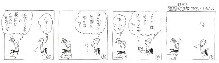 f:id:nakagakiyutaka:20180604234451j:plain