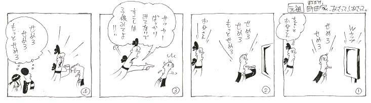 f:id:nakagakiyutaka:20180604234722j:plain