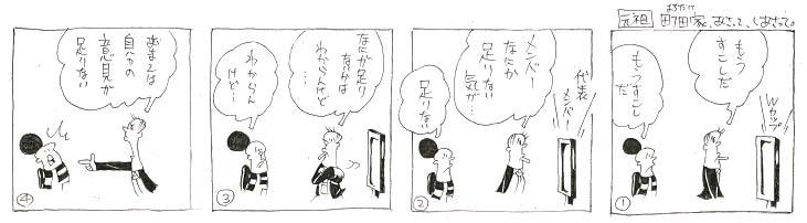 f:id:nakagakiyutaka:20180605094656j:plain