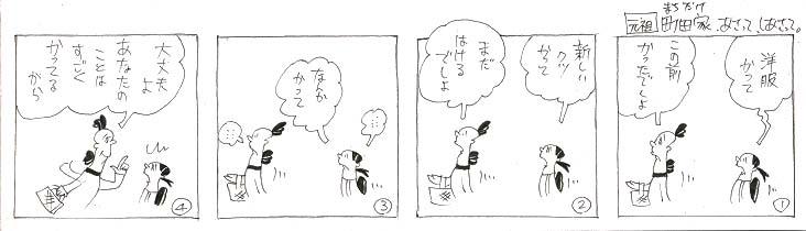 f:id:nakagakiyutaka:20180605094850j:plain