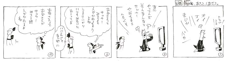 f:id:nakagakiyutaka:20180611234338j:plain