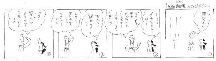 f:id:nakagakiyutaka:20180618002202j:plain