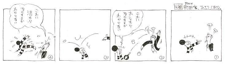 f:id:nakagakiyutaka:20180623234841j:plain