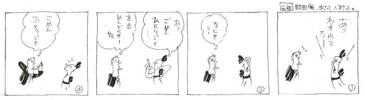 f:id:nakagakiyutaka:20180630001722j:plain