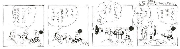 f:id:nakagakiyutaka:20180704225007j:plain