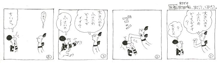 f:id:nakagakiyutaka:20180705225304j:plain
