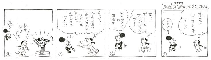f:id:nakagakiyutaka:20180705225402j:plain
