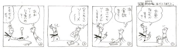 f:id:nakagakiyutaka:20180705225554j:plain