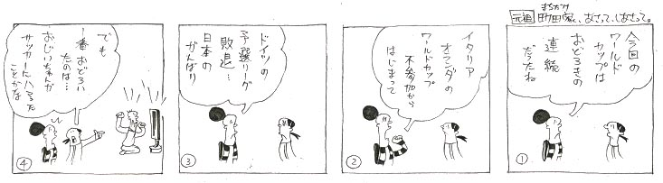 f:id:nakagakiyutaka:20180712231708j:plain