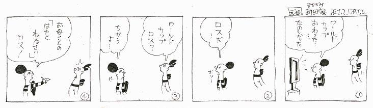 f:id:nakagakiyutaka:20180712231832j:plain