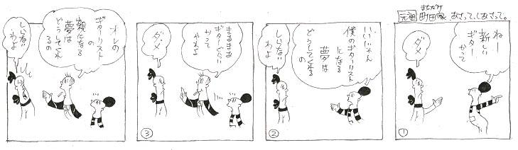 f:id:nakagakiyutaka:20180725154121j:plain