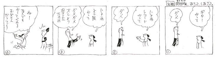 f:id:nakagakiyutaka:20180725154317j:plain
