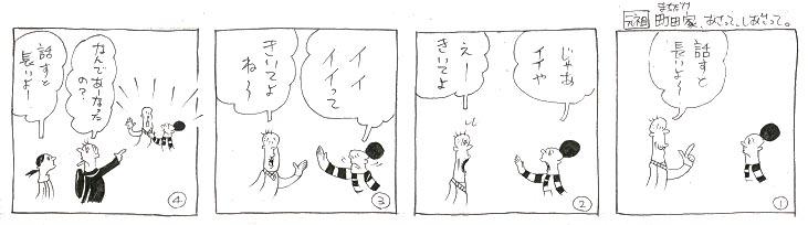 f:id:nakagakiyutaka:20180807222656j:plain