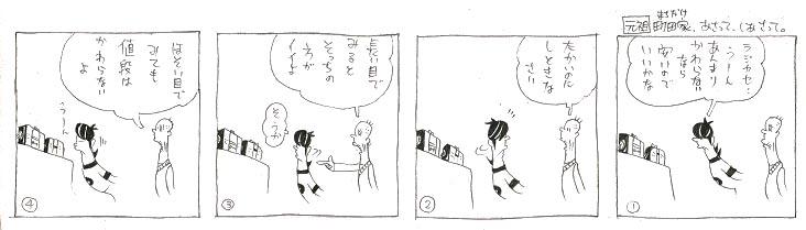 f:id:nakagakiyutaka:20180809221104j:plain