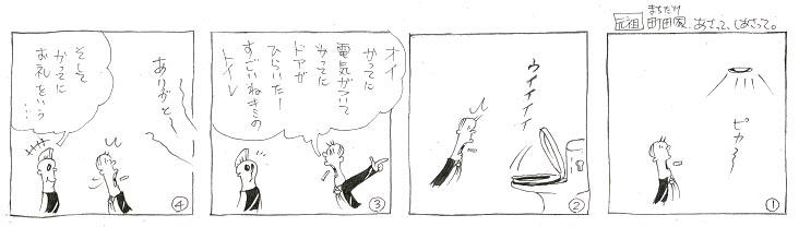 f:id:nakagakiyutaka:20180809221259j:plain